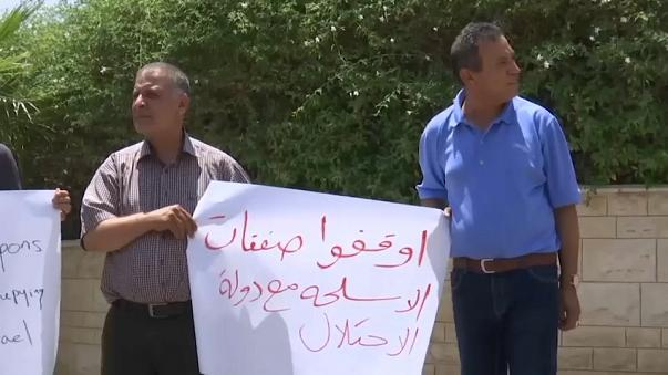 إحتجاج خجول في رام الله يطالب الهند بعدم شراء السلاح من إسرائيل
