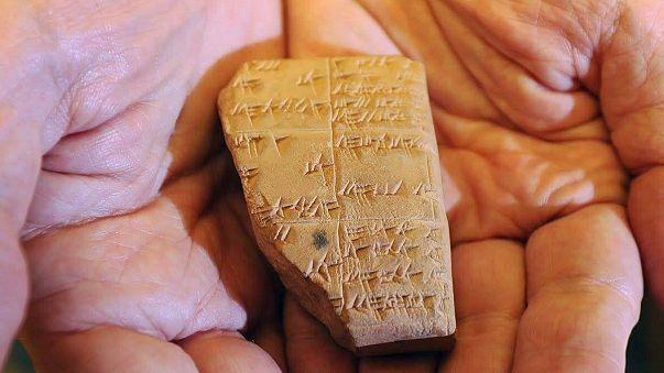 3 ملايين دولار غرامة على شراء قطع أثرية عراقية مهرَبة عبر إسرائيل والإمارات