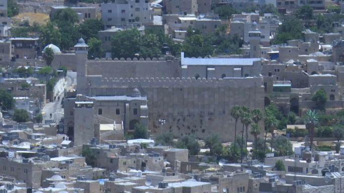 Hebron óvárosa a világörökség része lett