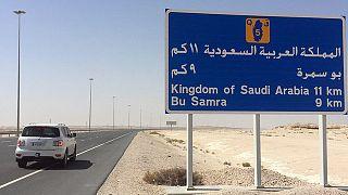 الدوحة تشتكي التضييق على طلبتها من دول الحصار لمنظمة ألسكو