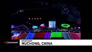 Световое шоу в провинции Цзянси