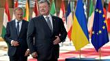 View: Why an EU-Ukraine customs union would be mutually benefitial