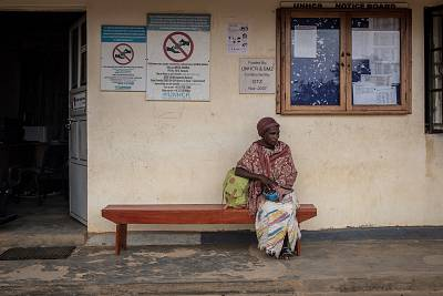 The UNHCR\'s office in the Nakivale refugee settlement in southwest Uganda.
