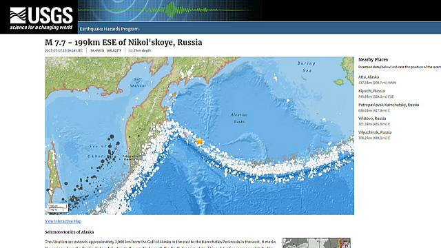 Earthquake strikes Russia's far east