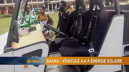 Ghana's commitment to technological, astronomical advancement [Hi-Tech]