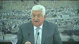 """الرئيس الفلسطيني يعلن """"تجميد"""" الاتصالات مع اسرائيل حتى الغاء اجراءاتها في الاقصى"""