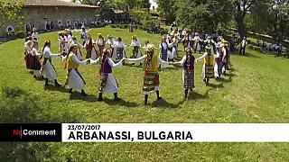 Свадьба по-болгарски