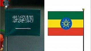 Ethiopia – Saudi Arabia amnesty expires: arrests, deportation looms [Timeline]