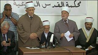 شاهد: الهيئة الإسلامية العليا بالقدس ترفض الدخول الى الأقصى