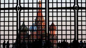 Russia: US sanctions bill 'rather sad'