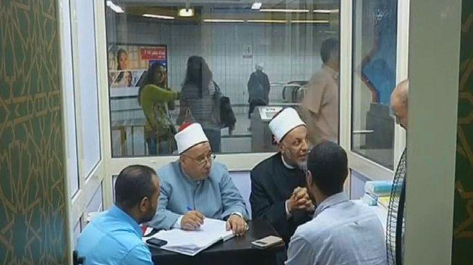 Iszlám útmutatás a metróban