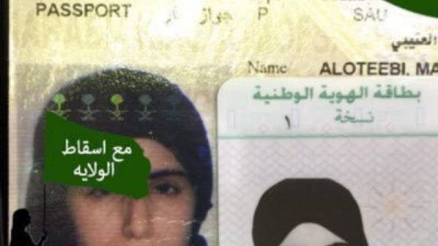 Male guardianship in Saudi Arabia: campaigner 'released without man's permission'