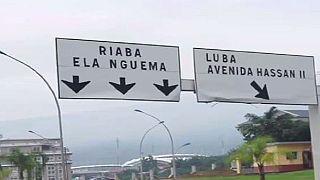 La Guinée équatoriale limite les sorties d'argent
