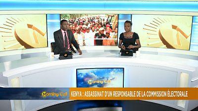 Nigeria : l'armée promet de renforcer la lutte contre Boko Haram