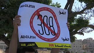إلغاء نص يتيح للمغتصب الإفلات من العقاب في الأردن