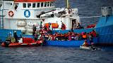Italy's code of conduct for NGOs involved in migrant rescue: text