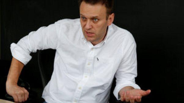 Навального оштрафовали повторно