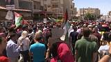 مظاهرات في الاردن للمطالبة باغلاق السفارة الاسرائيلية