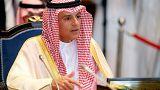 الخارجية السعودية: ما نسبته وسائل إعلام للجبير بشأن سوريا غير دقيق