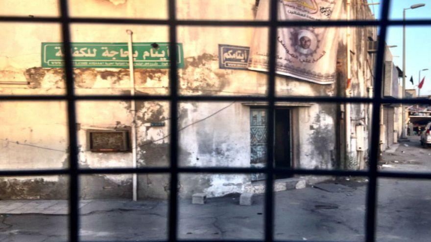 عربستان شهروندان شیعه خود را در العوامیه محاصره کرده است