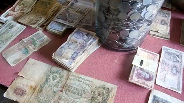 Полторы тонны денег