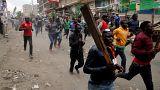 مظاهرات في كينيا للتنديد بنتائج الانتخابات الرئاسية الأخيرة