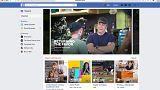Watch : Η νέα υπηρεσία βίντεο από το Facebook