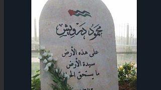 درويش في ذكرى وفاته التاسعة.. كزهر اللوز او أبعد