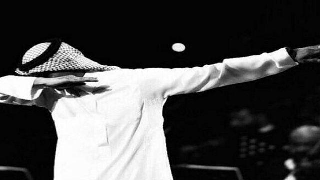"""لعنة """"رقصة الداب"""" تلاحق الفنانين السعوديين"""