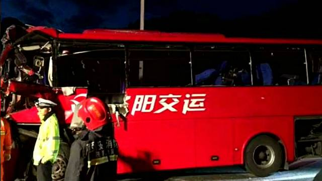 Bus crash in China kills 36