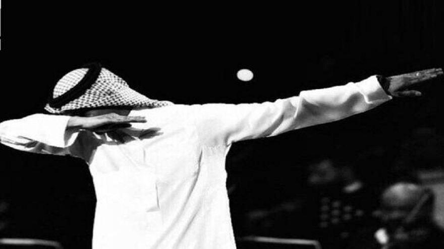 خواننده عربستانی بهدلیل رقص «داب» بازداشت شد