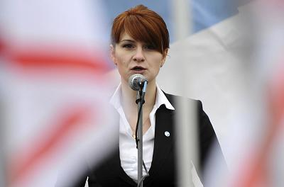 Maria Butina, leader of a pro-gun organization in Russia, speaks to a crowd during a rally in support of legalizing the possession of handguns in Moscow, Russia.