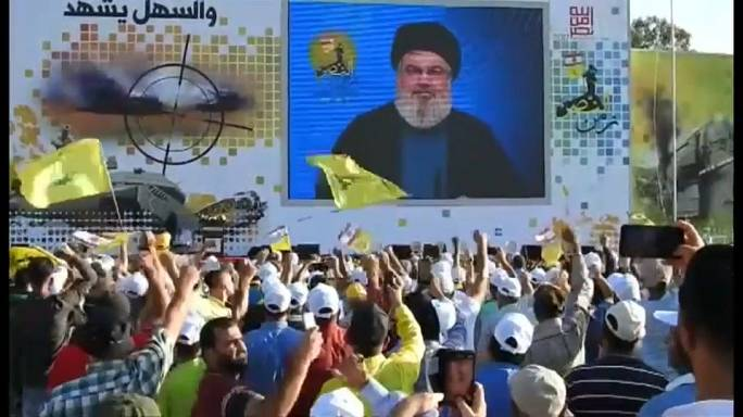 Hizbullah lideri Nasrallah'tan Suriye çağrısı