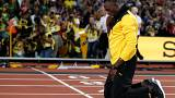 Superstar Usain Bolt beendet seine Karriere