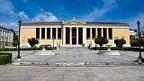 Tρία ελληνικά πανεπιστήμια στο Top 500 του κόσμου