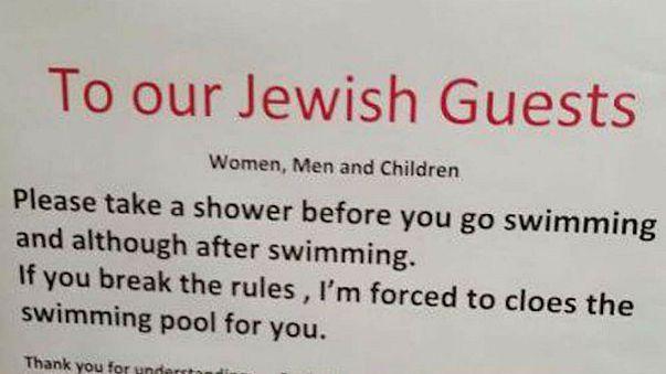 فندق سويسري يطلب من نزلائه اليهود الاستحمام قبل السباحة
