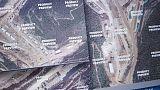 """إسرائيل: إيران تبني مصنعا لصواريخ """"سكود"""" شمال سوريا"""