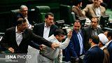 جلسه بررسی صلاحیت محمدجواد ظریف به تشنج کشیده شد