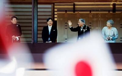 More than 150,000 people attended Emperor Akihito\'s New Year\'s address in January.