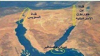 مصر لإسرائيل: السعودية ملتزمة باتفاقية تيران وصنافير