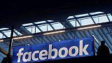 خدمة إخبارية جديدة في فيسبوك