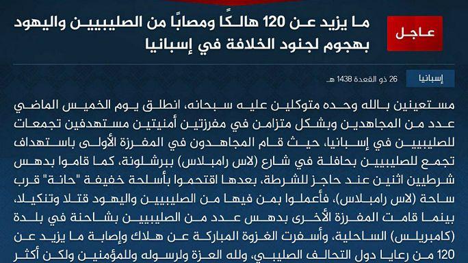 داعش يتبنى اعتداء كامبريلس في اسبانيا عبر وكالته الدعائية