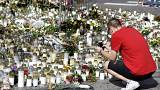 Finland 'terror' suspect identified after deadly stabbings