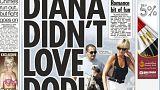 """""""ديانا لم تكن تحب دودي"""" والعلاقة مبنية على مصالح"""