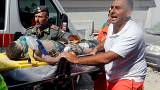 Two killed in earthquake on Italian holiday island