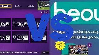 """مجموعة قنوات """"بي إن سبورت"""" القطرية تتهم السعودية بقرصنة بث المباريات"""