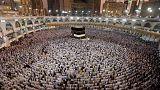 Мусульмане на горе Арафат