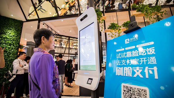 الدفع عن طريق التعرف على ملامح الوجه في الصين