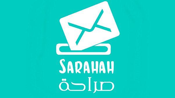 ناشناس ماندن، راز موفقیت اپلیکیشن الصراحه در عربستان سعودی