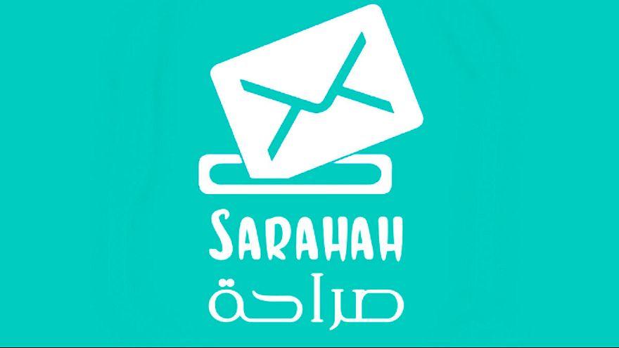 """""""صراحة"""" تطبيق لمبرمج سعودي يبهر العالم"""